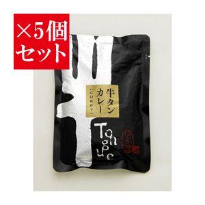 【お得5個セット】にしき屋 牛タンカレー×5個セット - 拡大画像