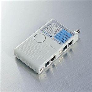 リモート対応ケーブルテスタ LD-RCTEST/U h01