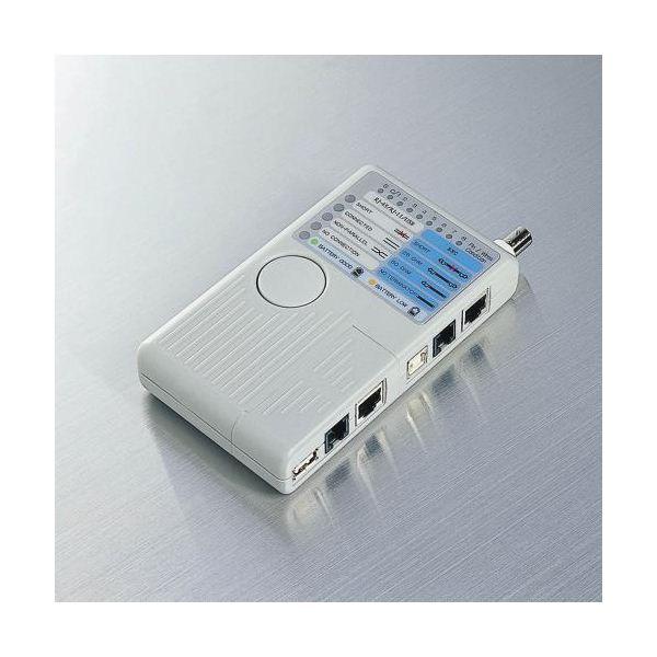 リモート対応ケーブルテスタ LD-RCTEST/Uf00