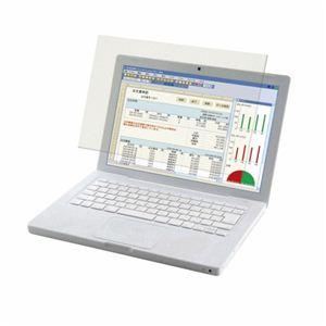 ELECOM(エレコム) 液晶保護フィルター(ブルーライトカット) EF-121NWLGNBL h01
