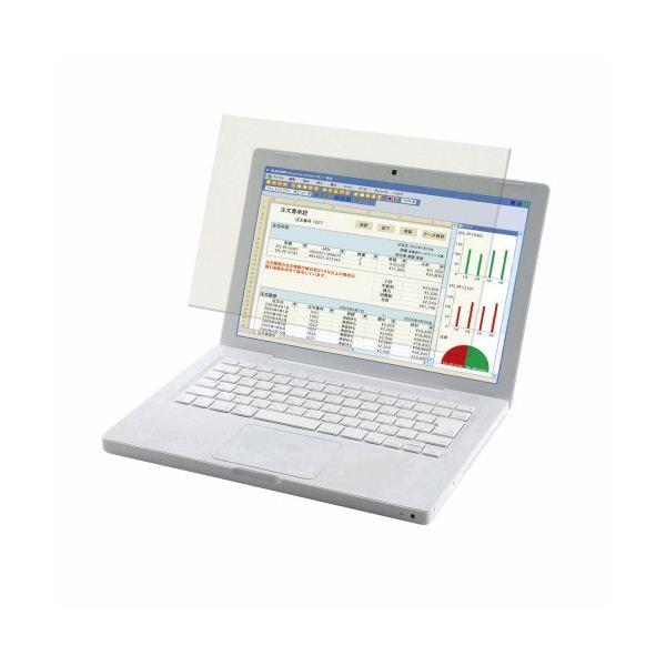 ELECOM(エレコム) 液晶保護フィルター(ブルーライトカット) EF-121WLGNBLf00