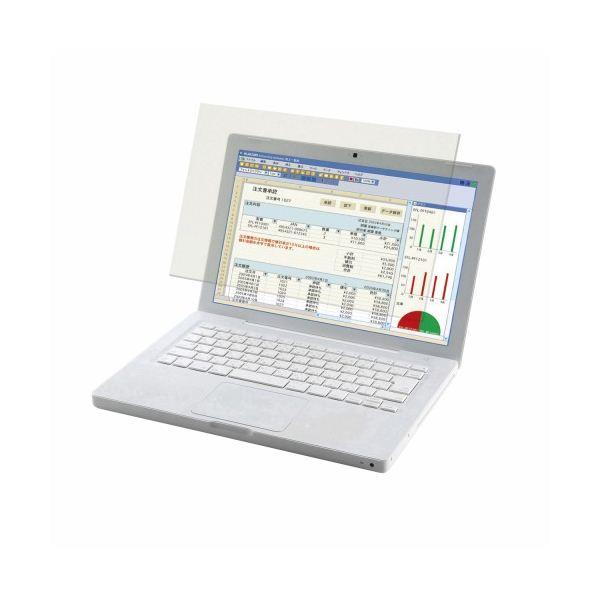 ELECOM(エレコム) 液晶保護フィルター(ブルーライトカット) EF-133WLGNBLf00