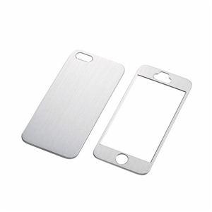 エレコム iPhone5用アルミパネル(シルバー) PS-A12ALPSV - 拡大画像