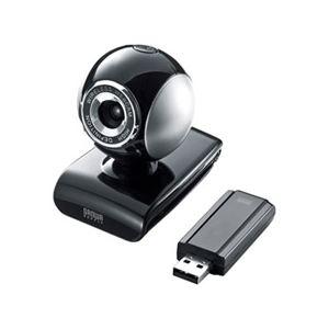 サンワサプライ ワイヤレスWEBカメラ CMS-V36BK