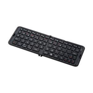 サンワサプライ 折りたたみ式Bluetoothキーボード SKB-BT16BK