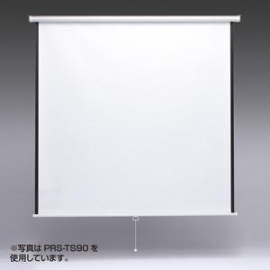 サンワサプライ プロジェクタースクリーン(吊り下げ式) PRS-TS60