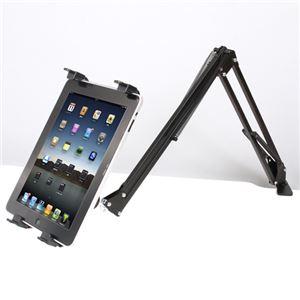 サンコー iPad&スマートフォン用フレキシブルアーム IPFRAR03 - 拡大画像