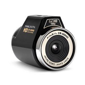 【車載用防犯カメラ】INBYTE フルHD 30フレーム 高画質ドライブレコーダー CR-500HD (16GB) cr-500hd - 拡大画像