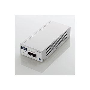 ELECOM(エレコム) 802.3af対応 PoEインジェクタ EIB-UG01-PF
