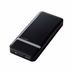 ELECOM(エレコム) スマートフォン用モバイルバッテリー DE-M01L-5020BK h01