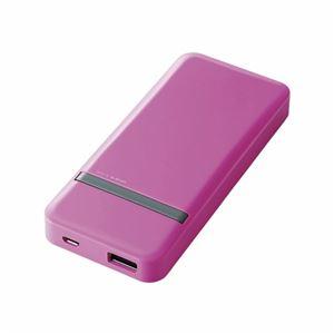 ELECOM(エレコム) スマートフォン用モバイルバッテリー DE-M01L-5020PN h01