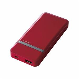 ELECOM(エレコム) スマートフォン用モバイルバッテリー DE-M01L-5020RD h01