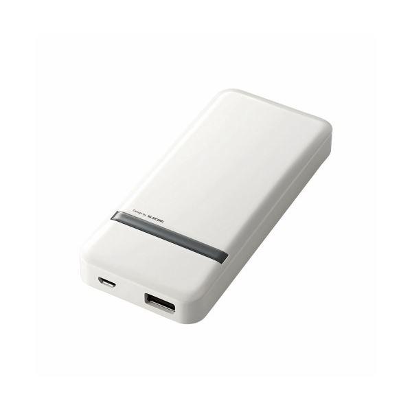 ELECOM(エレコム) スマートフォン用モバイルバッテリー DE-M01L-5020WHf00