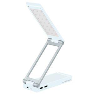 GREENHOUSE LEDスタンドライト付きモバイルバッテリ ホワイト GH-BTL6000-WH
