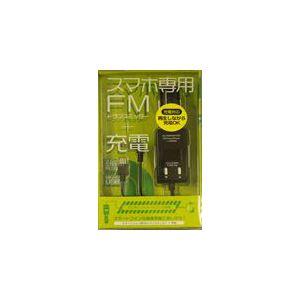PROTEK スマートフォン用FMトランスミッター+充電 ブラック PSTM-BK