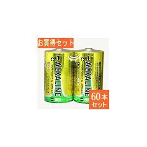 BPS 電池企画販売 単1形アルカリ乾電池 2本パック LR20BP-2Sx30パック LR20BP-2Sx30