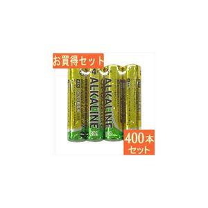 BPS 電池企画販売 単4形アルカリ乾電池 4本パック LR03BP-4Sx100パック LR03BP-4Sx100