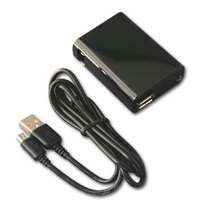 ブライトンネット タブレット用2A USB/ACアダプタ+microUSBケーブル BM-USB2ASET/BK