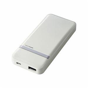 ELECOM(エレコム) スマートフォン用モバイルバッテリー DE-M01L-5020G1 h01