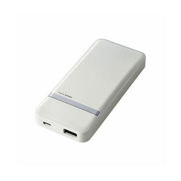 ELECOM(エレコム) スマートフォン用モバイルバッテリー DE-M01L-5020G1f00
