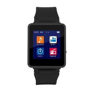 グリーンハウス 腕時計&クリップ形デジタルオーディオプレーヤー 「Kana Watch」 ブラック GH-KANAWH-8BK - 拡大画像