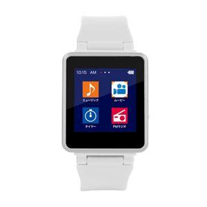 グリーンハウス 腕時計&クリップ形デジタルオーディオプレーヤー 「Kana Watch」 ホワイト GH-KANAWH-8WH - 拡大画像