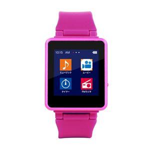 グリーンハウス 腕時計&クリップ形デジタルオーディオプレーヤー 「Kana Watch」 ピンク GH-KANAWH-8PK - 拡大画像