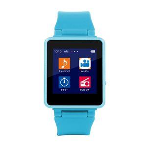 グリーンハウス 腕時計&クリップ形デジタルオーディオプレーヤー 「Kana Watch」 ライトブルー GH-KANAWH-8LB - 拡大画像