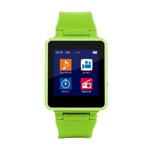 グリーンハウス 腕時計&クリップ形デジタルオーディオプレーヤー 「Kana Watch」 ライトグリーン GH-KANAWH-8LG - 拡大画像