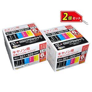 ワールドビジネスサプライ 【Luna Life】 キヤノン(Canon)用 互換インクカートリッジ BCI-321+320/5MP 320ブラック1本おまけ付き 6本パック×2 お買得セット LN CA320+321/6P*2PCS h01