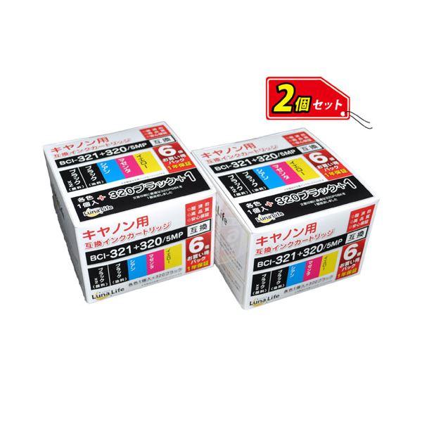 ワールドビジネスサプライ 【Luna Life】 キヤノン(Canon)用 互換インクカートリッジ BCI-321+320/5MP 320ブラック1本おまけ付き 6本パック×2 お買得セット LN CA320+321/6P*2PCSf00