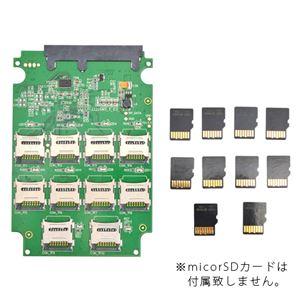 サンコー 10枚のmicroSDカードをSSD化するキット 55KBDSSD - 拡大画像