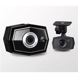 【車載用防犯カメラ】INBYTE 2カメラ分離式ドライブレコーダー CR-2iFullHDオプションセット CR-2I-FHDの詳細を見る
