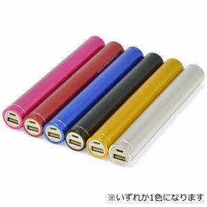 日本トラストテクノロジー Mobile Power Bar 5600 シルバー MPB-5600SV - 拡大画像