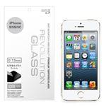 レボリューション REVOLUTION GLASS iPhone5/5S/5C 対応の強化ガラスフィルム 0.15T RG015