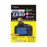 エツミ ニコン D5300専用液晶保護フィルム E-7323