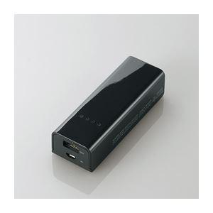 エレコム スマートフォン用モバイルバッテリー DE-M01L-2615BK - 拡大画像