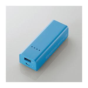 エレコム スマートフォン用モバイルバッテリー DE-M01L-2615BU - 拡大画像