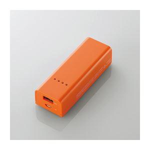エレコム スマートフォン用モバイルバッテリー DE-M01L-2615DR - 拡大画像