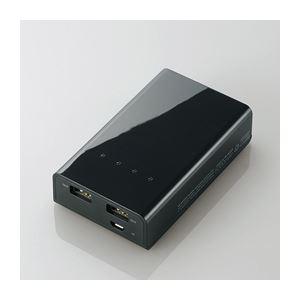 エレコム スマートフォン用モバイルバッテリー DE-M01L-5220BK - 拡大画像