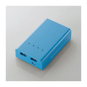 エレコム スマートフォン用モバイルバッテリー DE-M01L-5220BU - 拡大画像