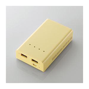 エレコム スマートフォン用モバイルバッテリー DE-M01L-5220YL - 拡大画像