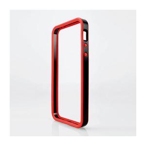 ELECOM(エレコム) iPhone5/5S用ハイブリッドバンパー PS-A12HVB02 h01