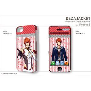 デザエッグ デザジャケット うたの☆プリンスさまっ♪ マジLOVE2000% iPhone 5ケース&保護シート デザイン01(一十木音也) DJAN-IPU2-m01 - 拡大画像