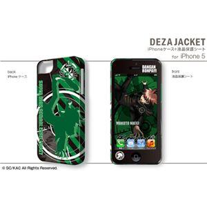 デザエッグ デザジャケット ダンガンロンパ The Animation iPhone 5ケース&保護シート デザイン01(苗木誠) DJAN-IPD6-m01 - 拡大画像