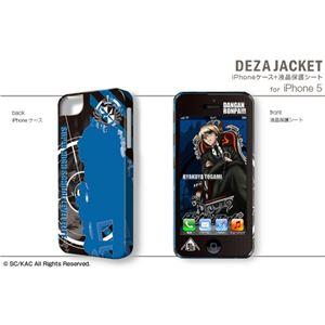 デザエッグ デザジャケット ダンガンロンパ The Animation iPhone 5ケース&保護シート デザイン02(十神白夜) DJAN-IPD6-m02 - 拡大画像