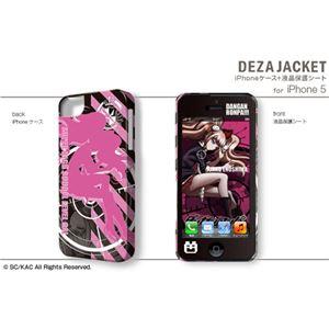デザエッグ デザジャケット ダンガンロンパ The Animation iPhone 5ケース&保護シート デザイン05(江ノ島盾子) DJAN-IPD6-m05 - 拡大画像