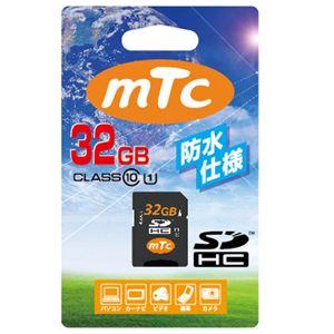 mtc(エムティーシー) ドライブレコーダー対応SDHCカード 32GB CLASS10 (PK) MT-SD32GC10W (UHS-1対応) - 拡大画像