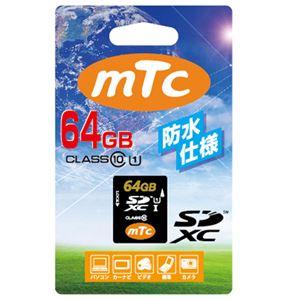 mtc(エムティーシー) ドライブレコーダー対応SDHCカード 64GB Class10 (PK) MT-SD64GXCC10WU1 (UHS-1対応) - 拡大画像