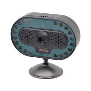 サンコー アイキャッチプリクラッシュアラーム(居眠り防止装置) GPS付きモデル MR699GPS - 拡大画像